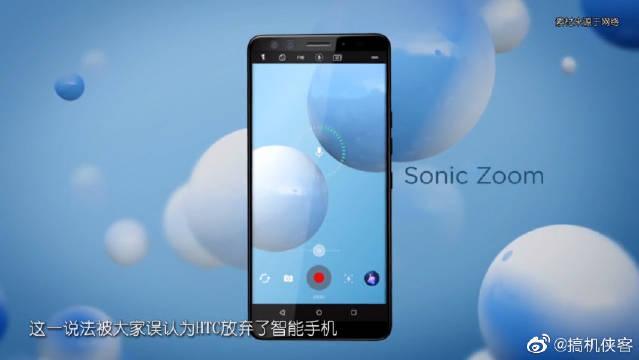 HTC手机不死,5G时代回归!曝iPhoneSE2明年Q1发布!