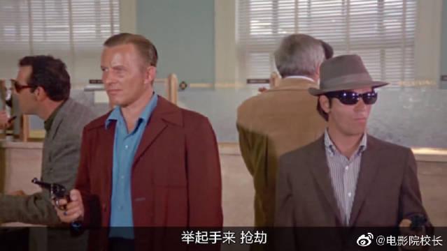 小伙偷枪打劫运钞车,没想到偷了个打火机!伍迪·艾伦经典喜剧