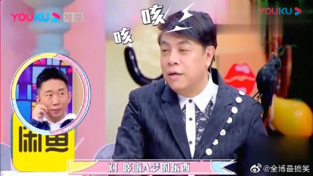 杨迪录节目咳嗽了两声,杨妈妈让他去后面咳,杨迪:亲生的吗