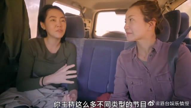 小s阿雅吹捧式互相采访,全程尬笑!不愧是两个主持女王!
