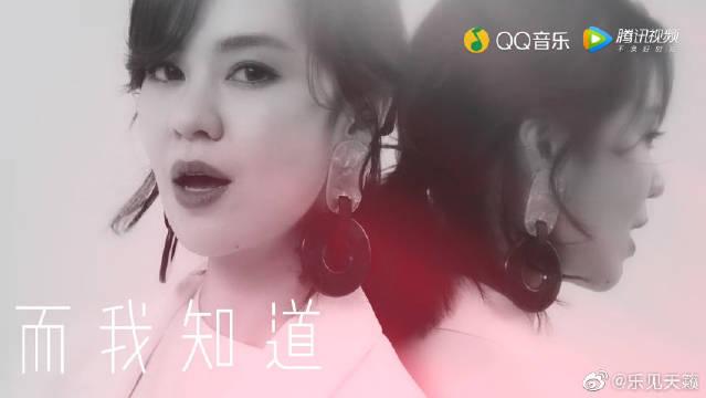 聆听郁可唯《你知道》官方版,郁可唯首次跨界担当导演,MV美到冒泡