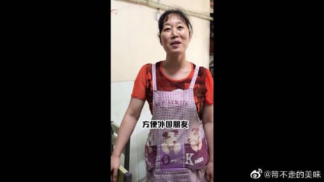 成都最国际化的饺子店,英语六级没过,都不好意思去吃饺子!