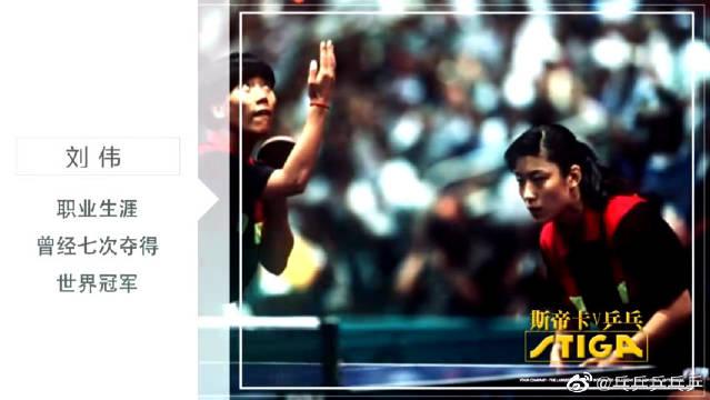威力无比的得分利器,刘伟博士教你横板正手攻球与正手弧圈球