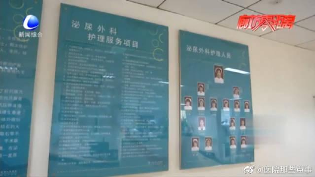 北京天津大医院做不了的手术,廊坊医院却施术成功,患者送来锦旗