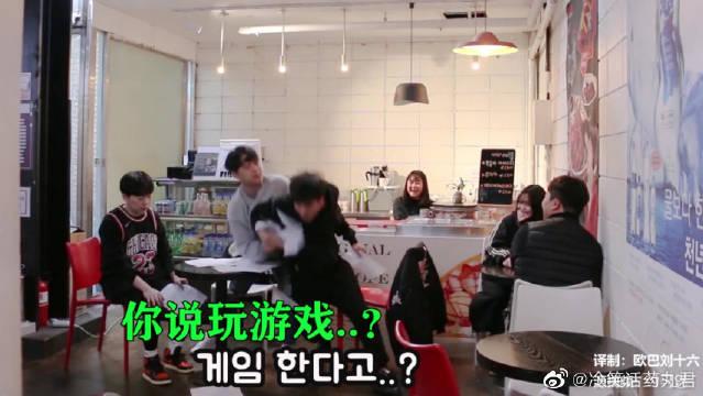 韩国搞笑:当你看到隔壁桌,战斗力弱鸡的前辈学长