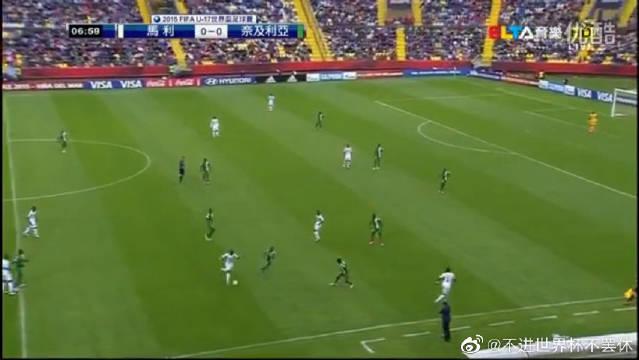 2015年世界杯足球冠军赛,马里vs尼日利亚!