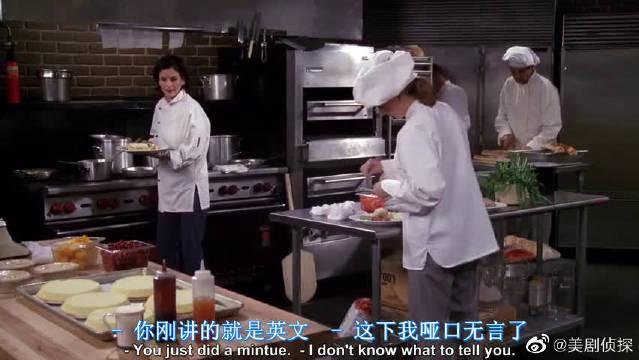 可怜的盖勒主厨,心疼你!