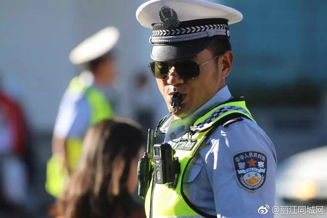 丽江市公安局古城分局交警一大队荣获第十五届云南省文明单位称号