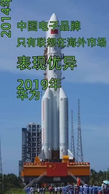 探索永不止步,星辰大海征途!为中国航天点赞