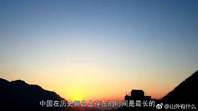 唯一废除春节的国家,曾经学习中国庆祝春节数千年,现却全面西化