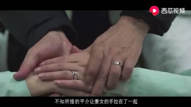 日本的一部伦理神片,很少有人看懂,每分每秒都是精华电影 秘密