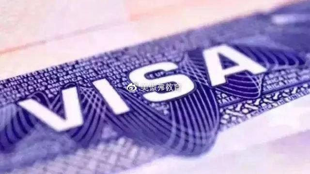 如何申请美国F-1学生签证?据说99%的学生都收藏了!