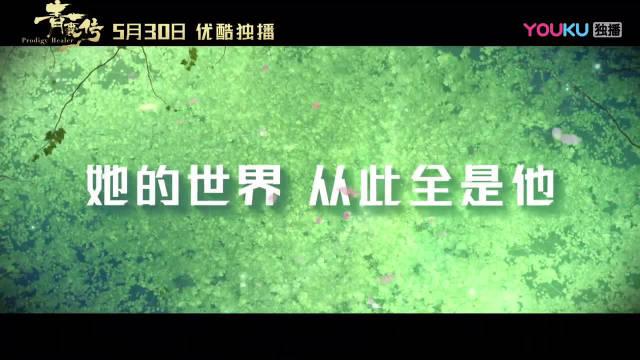 李宏毅、赵露思、张思帆、冯俊熙、徐艺方、吕颂贤、谢君豪等主演的的