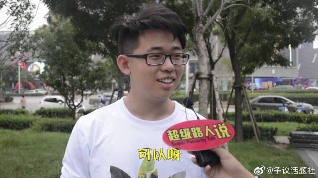 你爱用微信还是支付宝支付?真实采访路人,支持马化腾还是马云?