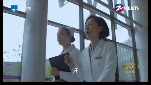 《带着爸爸去留学》六个月后,刘姨做了医生,凯文家迎来了新住户