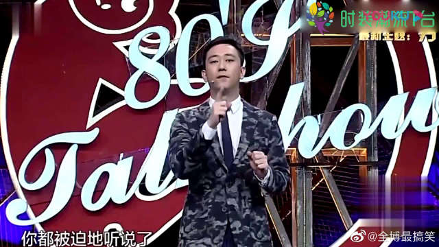 你家乡的多少套房能抵上海一套房的首付?王自健实力吐槽上海房价