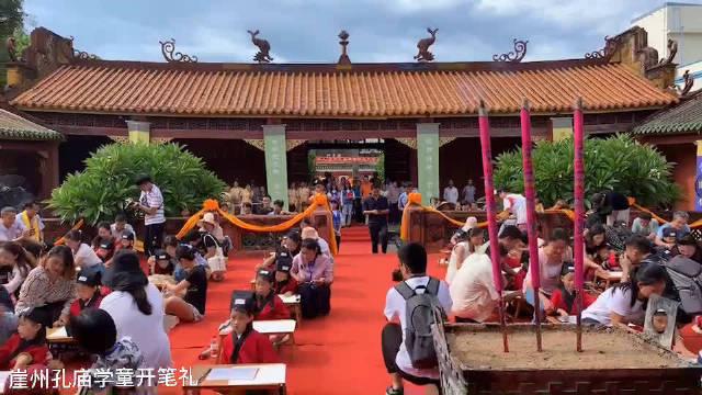 开笔礼是中国传统文化中对少儿开始识字习礼的一种启蒙教育形式既是