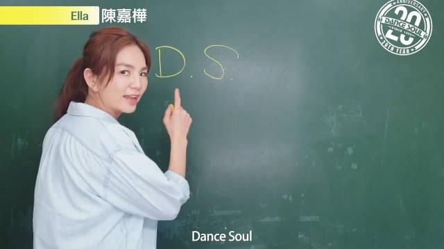 DANCE SOUL YouTube