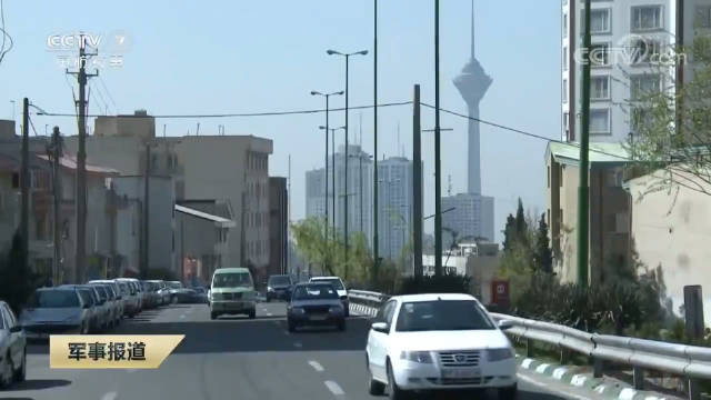 伊朗外长扎里夫当天接受采访时表示,伊朗不想有军事冲突