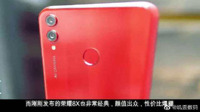荣耀8X对比诺基亚X6,哪款手机更值得买呢?看完对照在判断选购