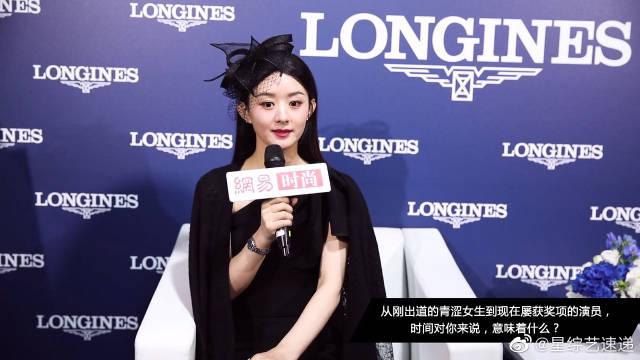 网易时尚专访赵丽颖:生日在剧组度过……颖宝真的很拼啊