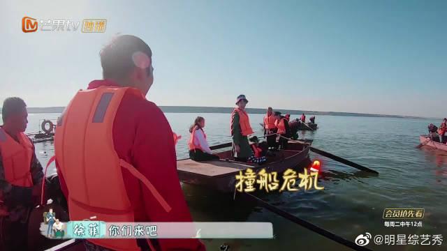 少年团捕鱼遭遇撞船危机,李汶翰成全团最皮成员,落水都吓不住!