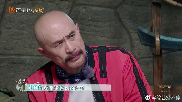阳阳陕西话还原《铁人》经典片段,吴刚傲娇脸点赞儿子