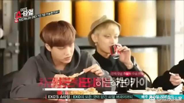 KAI和鹿晗在EXO吃炸鸡比赛里互不相让