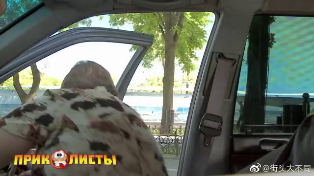恶作剧:美眉打的,结果刚要坐车却被吓出一身冷汗,这老外太会玩了