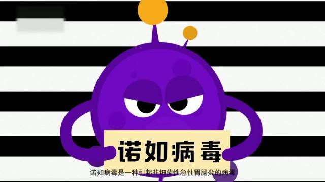 11月13日,有天津理工大学的学生在网上爆料称