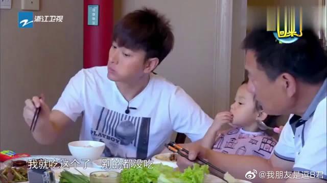 之前在《爸爸回来了》综艺节目里李小璐做饭片段