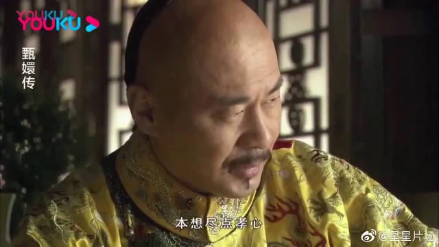@turbosun 华妃跟皇上顶嘴说话真的是一套套的老夫老妻的小情趣啊