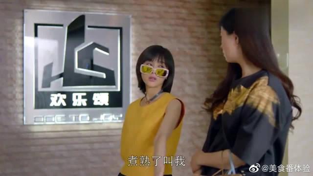 杨紫 刘涛 蒋欣 乔欣 王子文