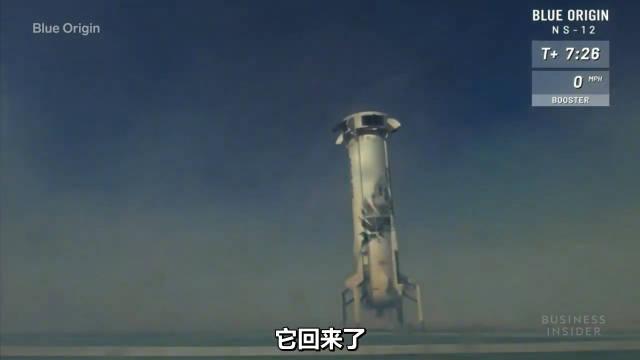 贝索斯的蓝色起源火箭和马斯克的SpaceX 一样是可回收重复使用的