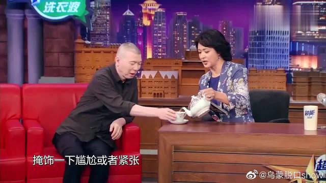 冯小刚做客金星秀,金星亲自沏茶,冯小刚曝曾做绘景美工!