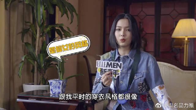 ELLEMEN新青年赵佳丽采访,是不是很有魅力啊!