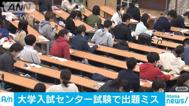 高考制度改革就是日本从2020年起将不再有专门的英语考试