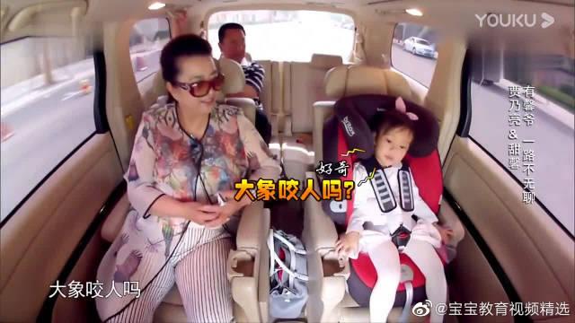 甜馨变啃脚女汉,坐车霸气啃脚丫,与贾乃亮还一起飙演技!