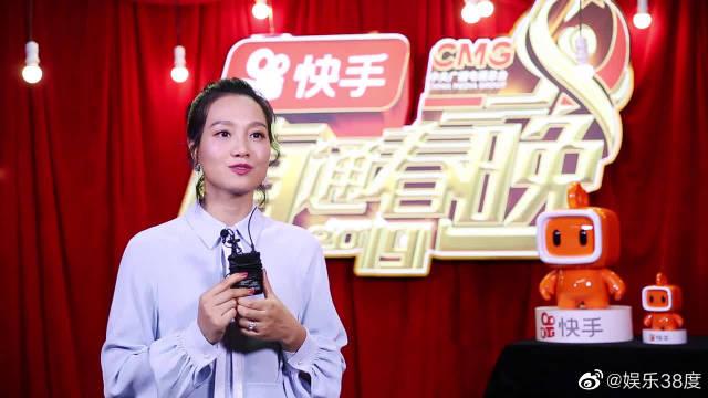 朱丹、王鸥、张维威谈春晚节目标准,为选手打call!