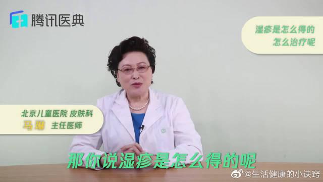 孩子湿疹是怎么引起的?医生:主要是因为遗传,家里人肯定有这些病