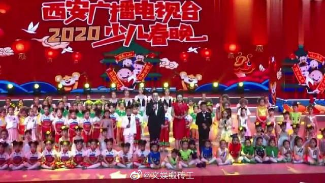 台上一分钟,台下十年功,西安广播电台2020少儿春晚录制现场。