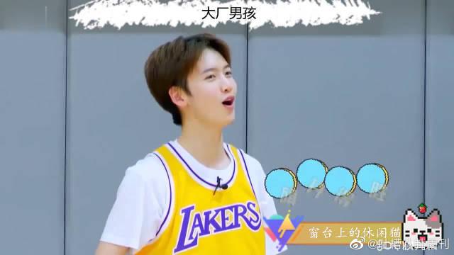 李汶翰和大厂男孩相约打篮球,这球技简直完虐啊!