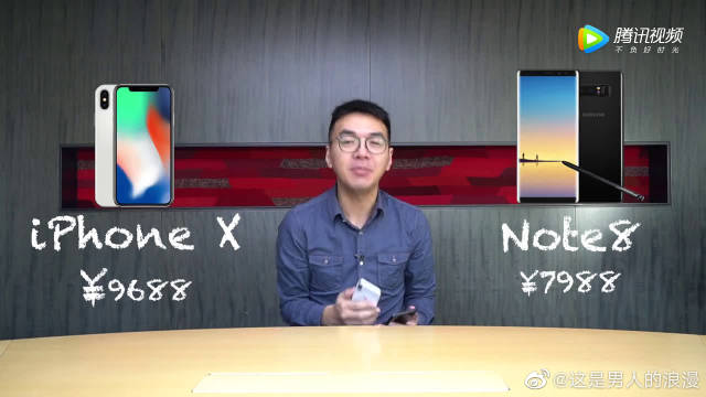 iPhone X VS Note8,使用一个月后聊聊两款手机的优缺点