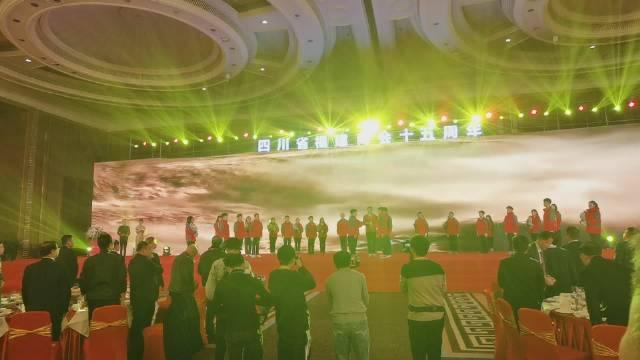 四川省福建商会十五周年大会在世纪城天堂洲际酒店国际会议中心水晶厅