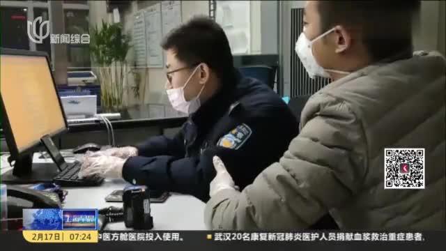 在家没事干?擅自离开隔离观察点,宝山一男子被行政拘留10天