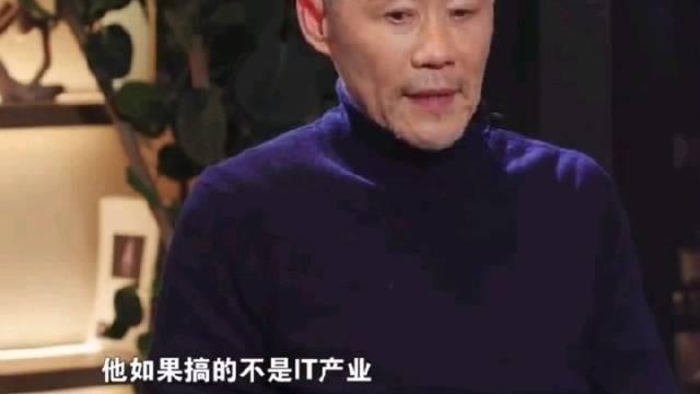 房地产巨头万科创始人王石公开表示:万科时代已经过去了