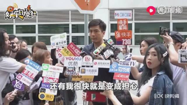 黄心颖道歉,男友马国明接受记者采访:我很快就没有生气的感觉