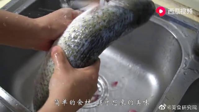 这样烧鱼,鲜香十足,有看头、有吃头,记得收藏