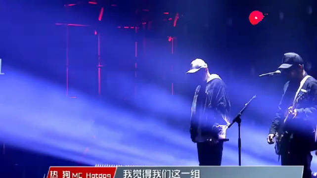 张震岳、热狗一首说唱音乐《离开》唱醒了多少沉迷网络的人
