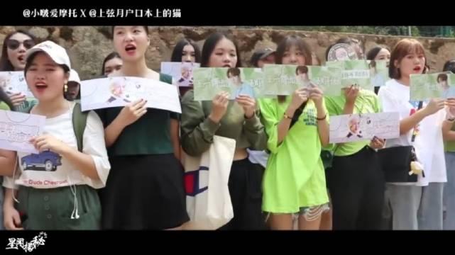 王一博粉丝正能量应援合唱《我爱你中国+我和我的祖国》
